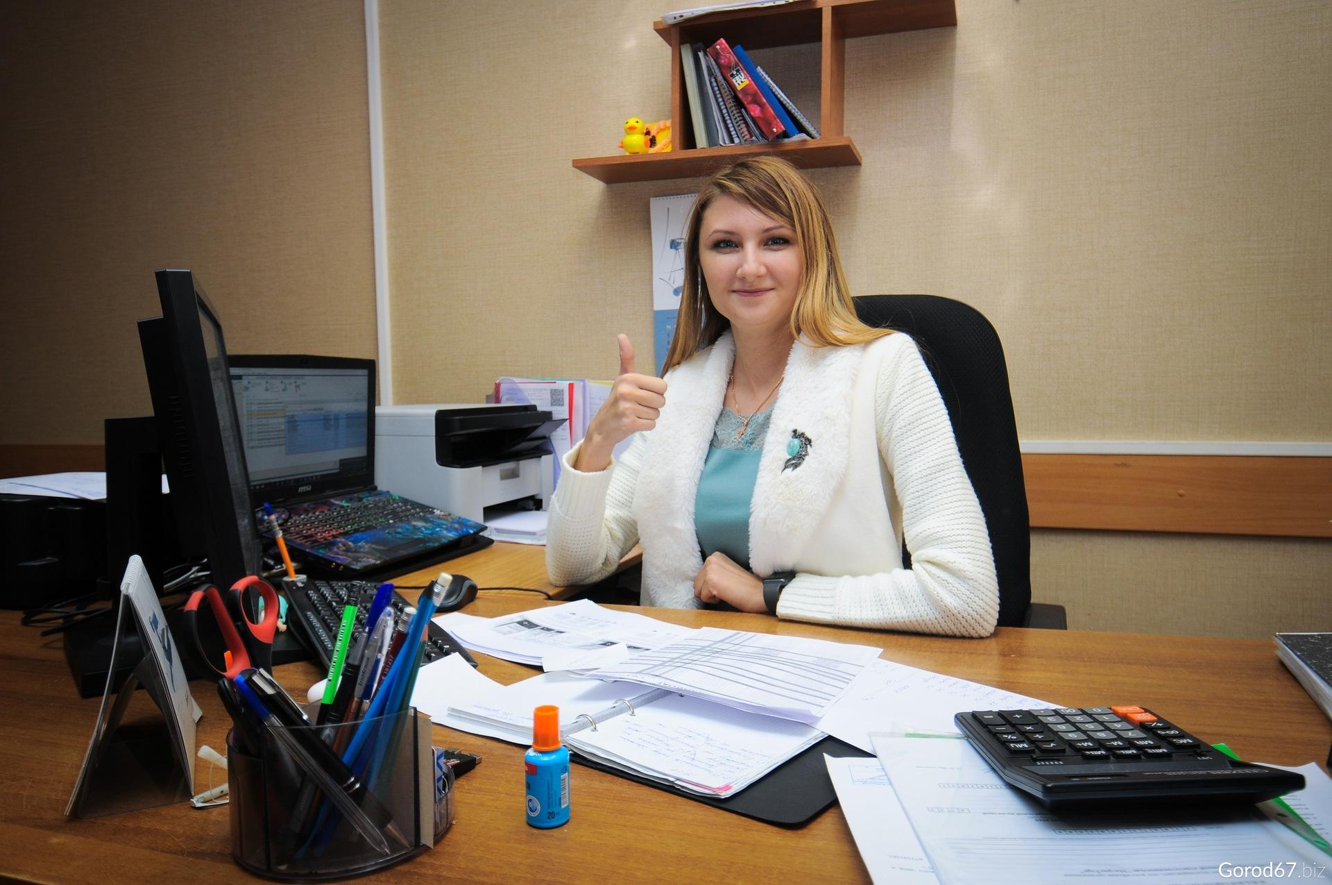 Вакансии бухгалтера смоленск в помощь бухгалтеру в школе